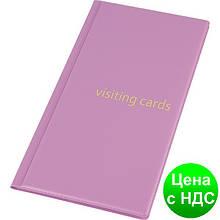 Візитниця для 96 візиток, PVC, рожевий 0304-0005-30