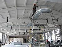 Монтаж, ремонт и обслуживание вентиляции, отопления, кондиционирования