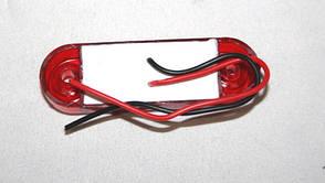 Діодний ліхтар габаритний червоний (3 діода) 0171 для вантажівок(7002), фото 2