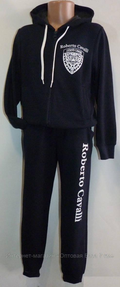 Спортивные костюмы детские RC оптом - штаны на манжетах (6-10 лет). 325  грн. Купить 7b7dfef00e2