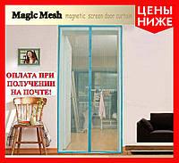 Анти москитная сетка штора на магнитах magik mash цветная