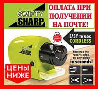 Беспроводная универсальная Swifty Sharp Motorized Knife Sharpener (ножеточка Свифти Шарп), фото 1