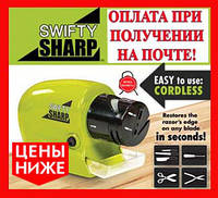 Універсальна бездротова Swifty Sharp Motorized Knife Sharpener (ножеточка Свифти Шарп), фото 1