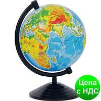 Глобус 320мм политический GMP.320п.