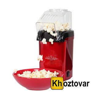 Апарат для попкорну Snack Maker
