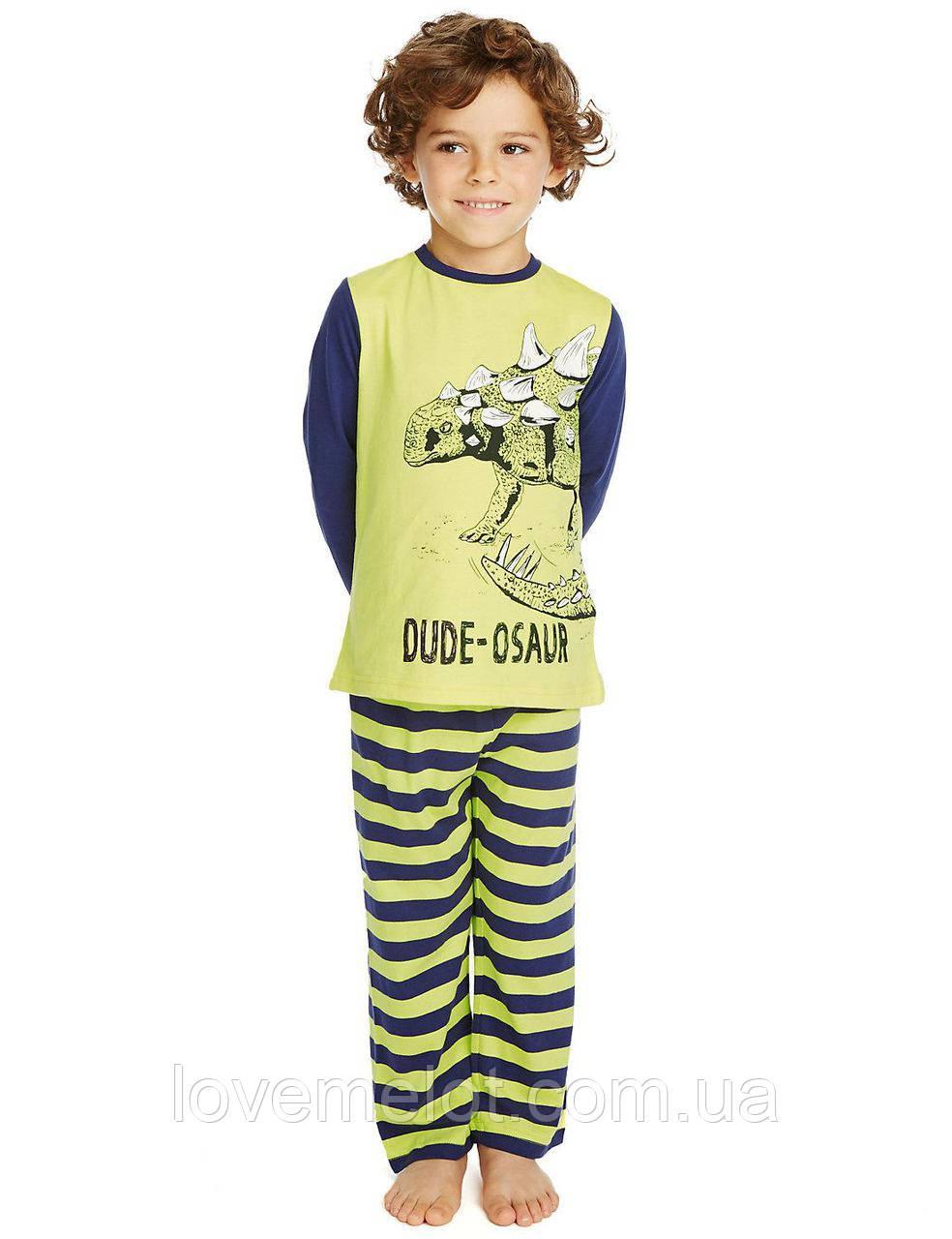 """Пижама Marks&Spencer """"Дудезавр"""" для мальчиков, размер 98 см"""