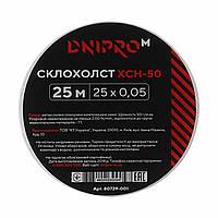 Стеклохолст мялярный Дніпро-М 50мм*25м для швов ГКЛ