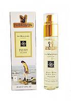 Jo Malone Wood Sage & Sea Salt - Pheromone Tube 45ml