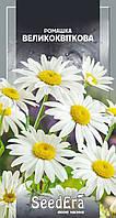 ТМ SeedEra Ромашка многолетняя крупноцветковая 0,2г