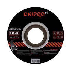 Уплотнитель самоклеющийся гаражный Дніпро-М 12х10, 50м(черный)
