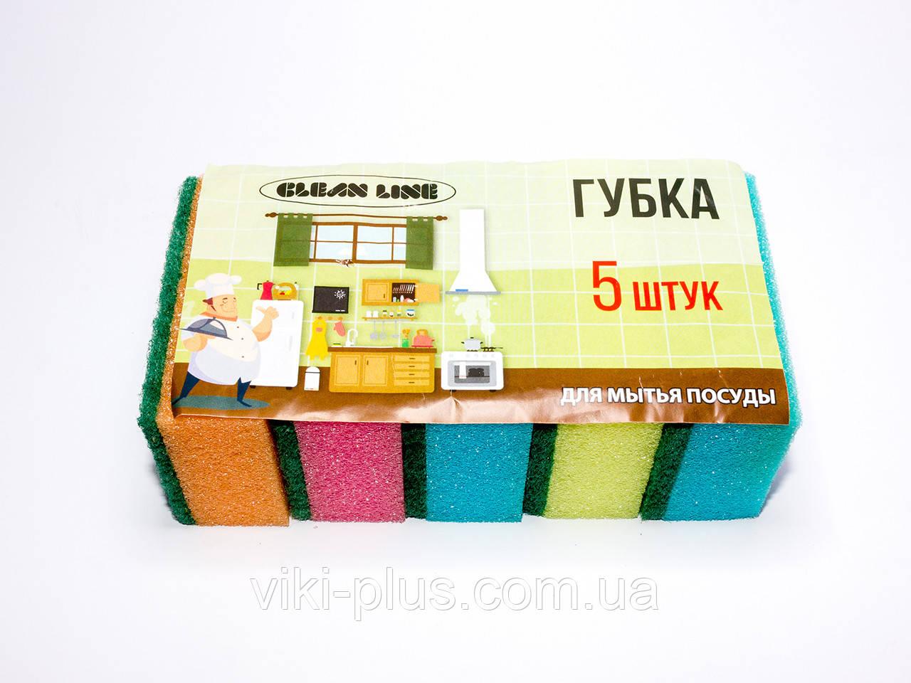 Губка кухонная 5 шт. 58*86*30/5шт