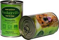 Консервированный корм для собак. Baskerville. Баранина с картошкой и тыквой, 800 гр.