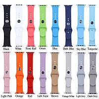 Силиконовый ремешок для Apple watch (выбор цвета)