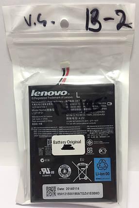 Акумулятор Lenovo BL-195 L12T1P31  для A2107 / A2207, 3700 mAh Оригінал, фото 2