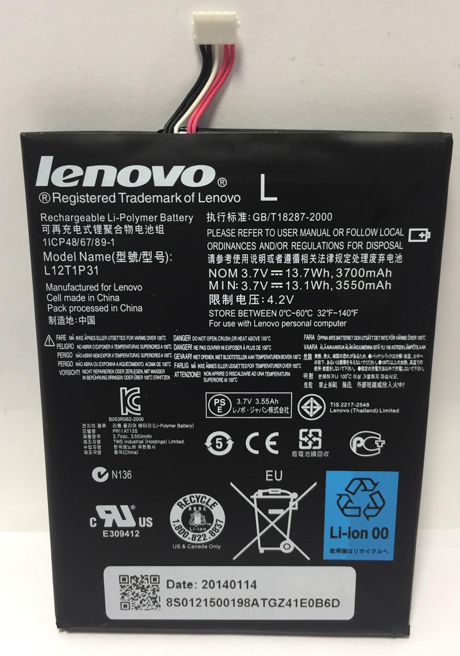 Акумулятор Lenovo BL-195 L12T1P31  для A2107 / A2207, 3700 mAh Оригінал