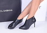 Женские ботинки черные  муха