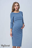 Трендовое платье для беременных и кормящих LOLLY, из фактурного трикотажа-резинки, джинсово-синее 1, фото 1