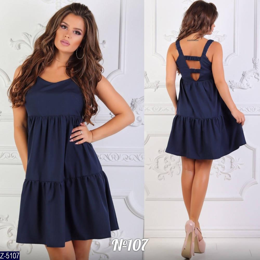 Женское платье - сарафан