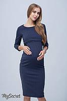 Трендовое платье для беременных и кормящих LOLLY, из фактурного трикотажа-резинки, темно-синее 1, фото 1