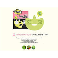 Berrisom Soda Bubble Mask PoreTox Fruit – маска для ухода за порами