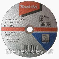 Диск отрезной по металлу Makita 355x3.0х25.4 мм.