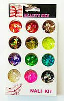 Набор многогранников соты, 12 шт разные цвета