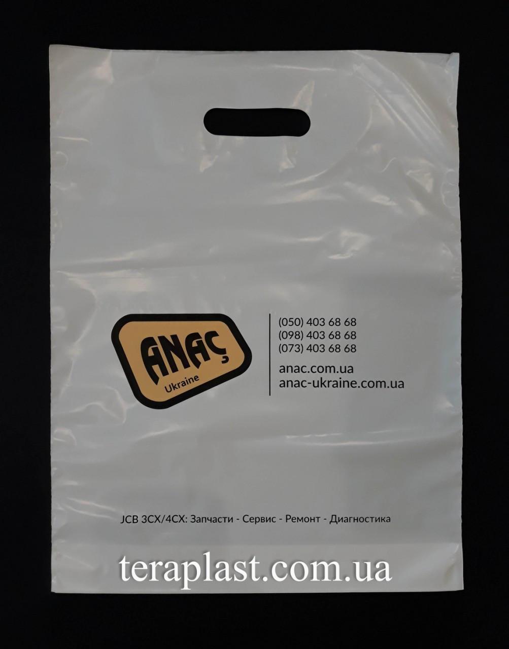 Пакет с вырубной ручкой 300х400, 50 мкм печать 2 цвет