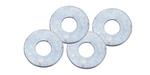 Шайба 16x20x0,5 Плунжерная пара (ЛСТН) (медь)