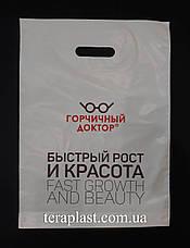 Пакет банан с вырубной ручкой 300х400, 50 мкм , фото 2