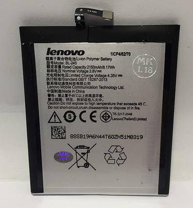 Акумулятор для Lenovo BL245 / S60 2150mAh, фото 2