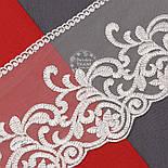 Кружево серого цвета, на сеточке, вышивка шёлковой нитью, ширина 13 см., фото 6
