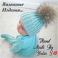 Вязаные изделия by YuliaS.