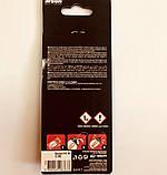 Ароматизатор капсула листочек Areon Sport Lux platinum , фото 2