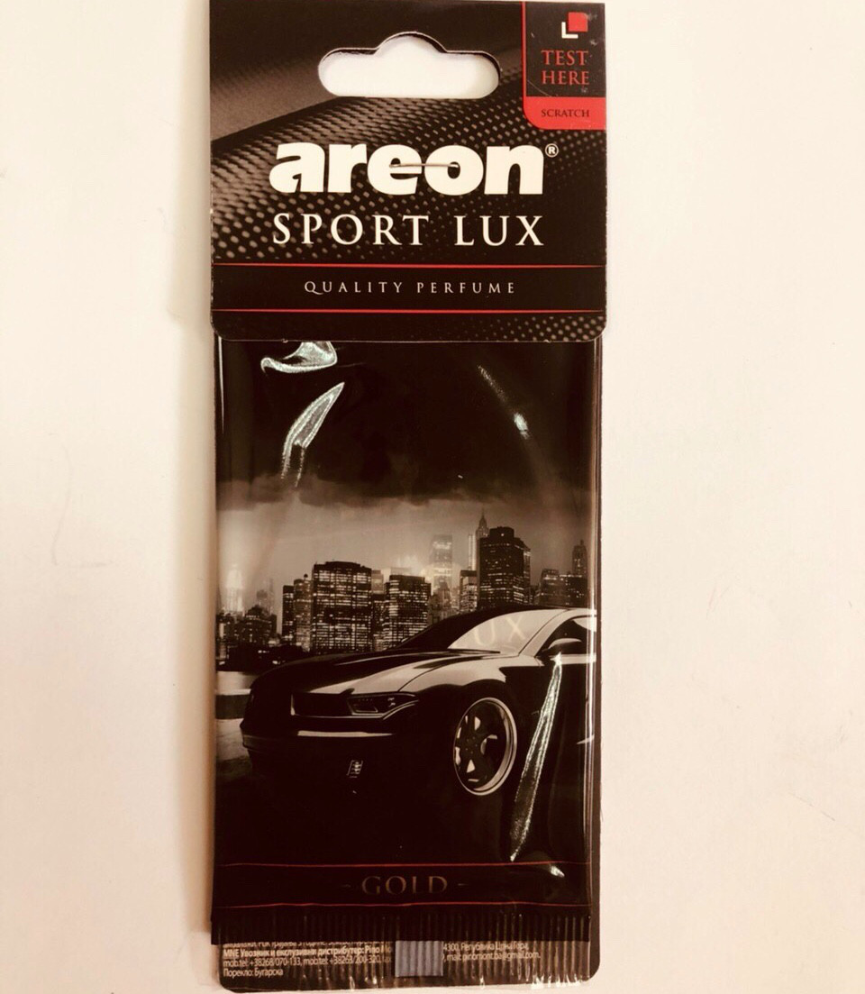 Ароматизатор сухий листочок Areon Sport Lux gold