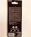 Ароматизатор сухий листочок Areon Sport Lux gold, фото 2