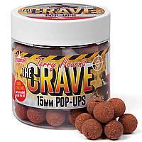 Бойлы Dynamite Baits The Crave Pop-Ups 20mm 100g