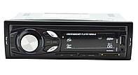 Автомагнитола Xplod GT-650U