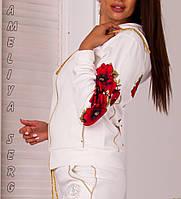 Стильный прогулочный спортивный костюм женский Турция на молнии