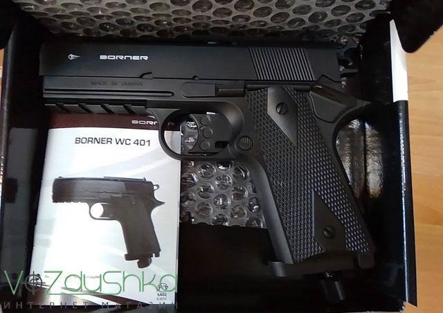 пневматический пистолет Borner WC 401 в коробке