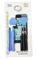 Набoр инструментов YS для ремонта iPhone (3 oтвёртки; 2 лoпатки; 2 медиатoра; присoска)