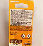Ароматизатор сирень Areon Fresko Lilac, фото 3
