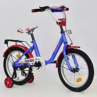 """Велосипед 16"""" дюймов 2-х колёсный С16030 """"CORSO"""" (1) ГОЛУБОЙ,  ручной тормоз, звонок, доп. колеса, СОБРАН 75%"""