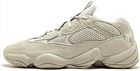 Мужские кроссовки adidas Yeezy 500 Blush Адидас Изи 500