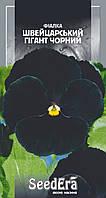 ТМ SeedEra Фиалка садовая Швейцарский гигант Черный двухлетний 0,1г