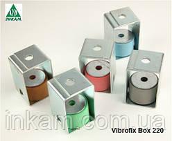 Виброкрепления Vibrofix Бокс 220 шумоизоляция воздуховодов, трубопроводов, оборудования