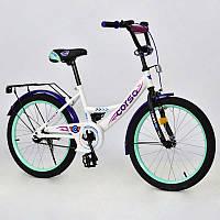 """Велосипед 20"""" дюймов 2-х колёсный С20404 (1) """"CORSO"""" (1) БЕЛЫЙ, ручной тормоз, звоночек, мягкое сидение"""
