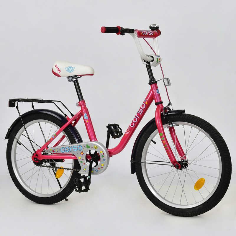 """Велосипед 20"""" дюймов 2-х колёсный С20707 """"CORSO"""" (1)  РОЗОВЫЙ, ручной тормоз, звоночек, сидение мягкое"""