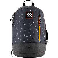 Молодежный рюкзак GoPack Kite GO18-123L-2
