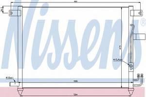 Конденсатор кондиционера Авео 1.5 , NisSens, 94641