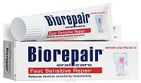 Зубная паста для чувствительных зубов Biorepair Fast Sensitive